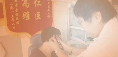 南京耳鼻喉比较好的医院